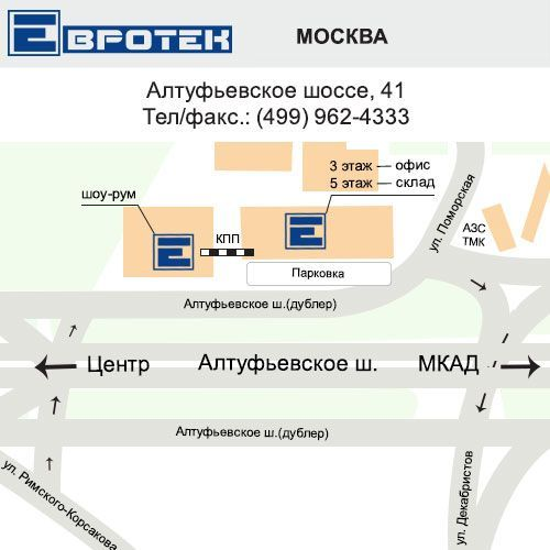 Схема проезда ЕВРОТЕК - Москва