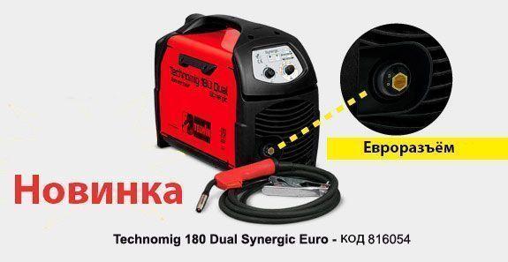 Сварочный аппарат  евроконнектором Technomig-180DS-EURO