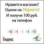 ������� ������ ����������� � ���������� �������� �������� evrotek.spb.ru �� ������.�������