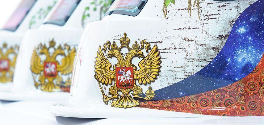 Маска сварщика с российской символикой