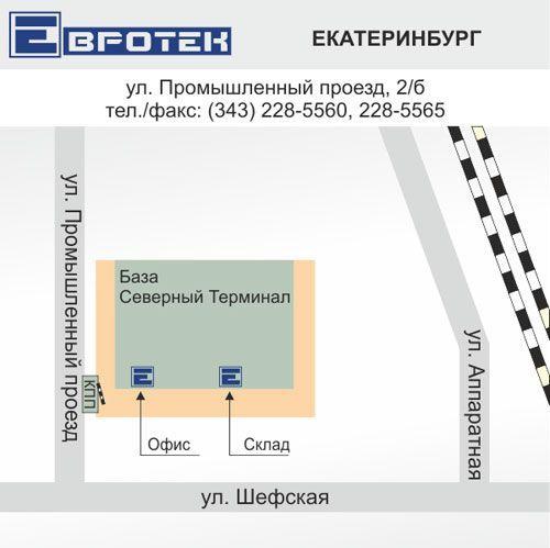 Схема проезда Евротек-Екатеринбург