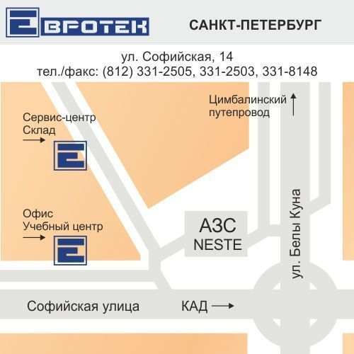 Схема проезда Евротек-Петербург