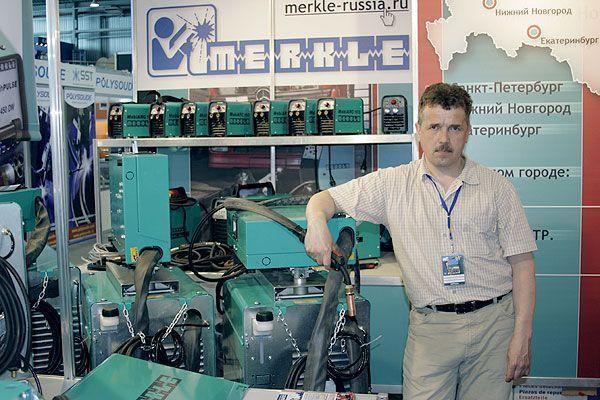 Виктор  Павлов на выставке Сварка-2010