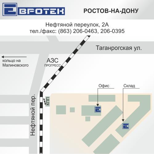 Схема проезда Евротек Ростов-на-Дону.