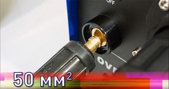 Большое сечение быстросъёмного контакта Массы (50 мм2)