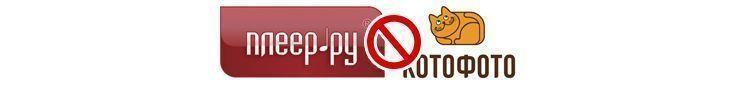 logo_kot_o_play_01.JPG