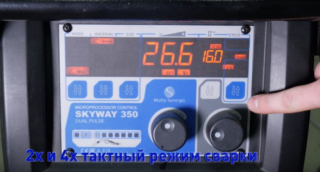 Skyway_350_DUAL_PULSE_22.jpg