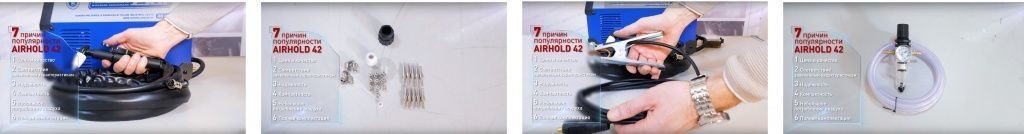 aurora_pro_AIRHOLD_42_8.jpg